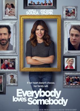 每个人都爱着某个人