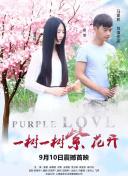 """深圳文锦渡海关退运1.7万片电子""""洋垃圾"""""""
