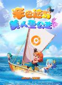 五福彩票app最新版下载相关图片