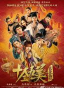 安庆市9077150-97715