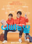 亚洲欧美中文日韩Av在线
