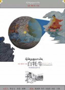 河北唐山古冶区5.1级地震中国移动:此区有一基站退服相关图片