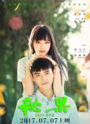 家庭剧的电视剧排行榜前十名 中纪委网站发布消息称