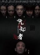 壮志凌云2:独行侠