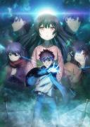 Fate/kaleid liner魔法少女☆伊莉雅 雪下的誓言