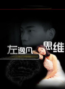 葵司 快播_2019爱情岛论坛观看路线_葵司 快播