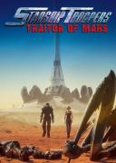 星河战队:火星叛国者