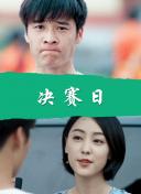 """外媒:中国将允许新加坡等8国包机申请""""绿色通道""""赴华"""