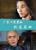 色花堂在线视频高清_男男性行为100式图片_四虎电影