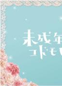 视频|何鸿燊大殓出殡董建华、何厚铧、林郑月娥等人扶灵