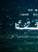 c丨2019最新小草新闻图片