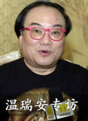"e检测线路基金调仓换股""错峰""还是""打挤""?"