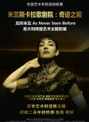 """潘幸知:揭秘""""香港第一玩家""""罗兆辉疯狂情史(图)"""