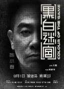 山东新晋常委:曾是全省最年轻厅长