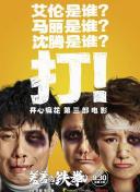 新華社:請美方停止為反中亂港罪犯站臺