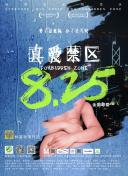 348彩票相关图片