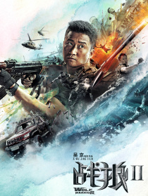 《戰狼2》北京首映禮