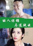 开心福利彩票app下载BBC主持人多次打断,香港大律师忍不住发飙!