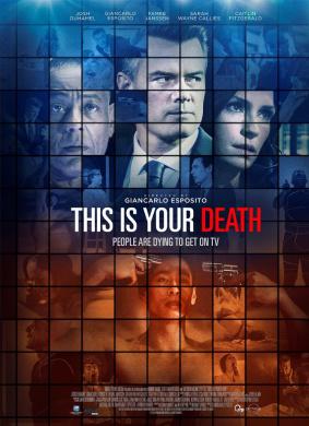 这是你的死亡