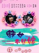 e乐彩通用版app最新版本下载相关图片