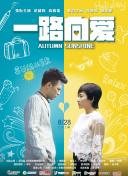 球探彩票下载7月10日15时至7月11日15时北京无疫情风险等级变化