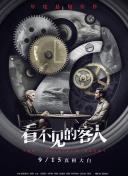 新宝马X6内饰间谍照片双屏设计/取消传统变速杆