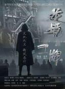 韩国三ji片区电影在线观看_伊人网影院_色友网站