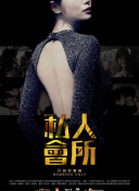 女神异闻录5 -THE DAY BREAKERS-