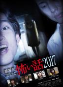 蜘蛛电竞直播_WWW.QY1337.COM