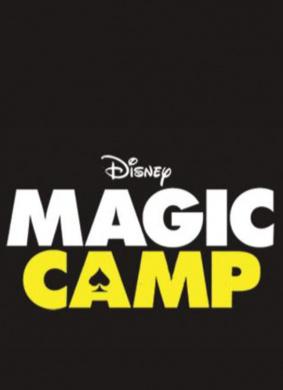 魔法训练营