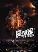 2020中国基金业金麒麟奖公布招商基金夺得4项大奖