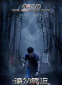《怪物獵人:崛起》四段官方新視頻公布 全面游戲介紹