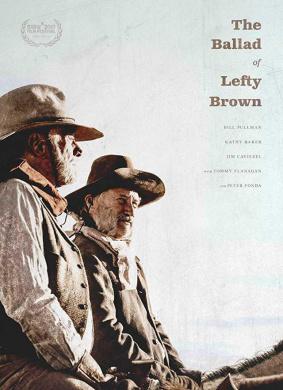 莱福提·布朗之歌