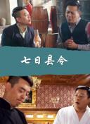 盈盈彩app下载国融基金总经理李宇龙离任董事长侯守法代任总经理