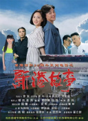 长江水利委员会升级发布洪水红色预警