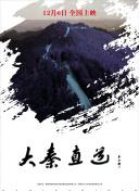 2006剧情片《罗曼史1999DVD》未知
