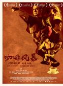 10bet亚洲体育app
