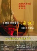 花旗:世茂集团目标价43.12港元给予买入评级