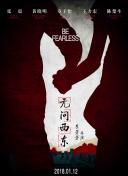 """聚彩彩票官网外媒报道中国国际进博会:中国""""买全球"""""""