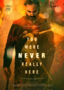 你从未在此