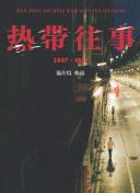 888电影网 影网政府人表兰卡发言斯里示
