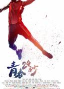 玖洲彩票平台_WWW.BW2233.COM