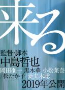"JD.COM春节启动:春节期间还会配送1万种自有品牌的""好家居商品"" 随时享受一年一度的美味"