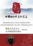 """滨江集团暗藏隐忧:净负债率""""踩红线""""增收不增利相关图片"""