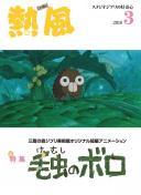 九州彩票_WWW.83228.COM