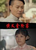 青河绝恋电视剧第十集 据《华盛顿邮报》当天报道