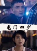 日本刺青的电影87影院 日本镍白改为黄色由金色泽色