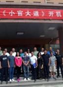 赵玉沛卸任,北京协和医院迎来新任院长相关图片