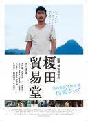 """限购新政传闻再起,深圳住建局称""""以官网通知为准"""""""