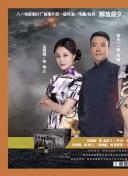 """中消协曝光网络直播销售""""七大坑""""相关图片"""